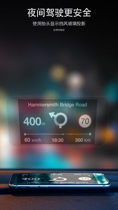 Navmii GPS 泰國: 離線導航屏幕截圖5