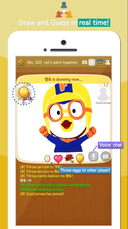 Draw N Guess Online Quizcanvas By Supercat Inc