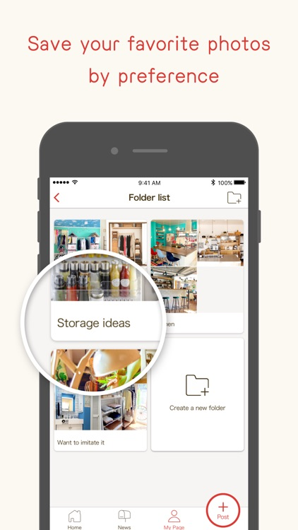 RoomClip 部屋のインテリア・家具・DIYの写真を共有 screenshot-3