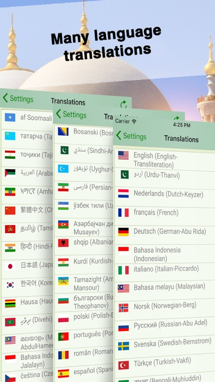 Quran Majeed - Muslim Islam Prayer Times - القرآن screenshot-3