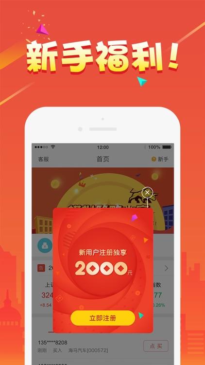 配资-平安容易淘金股市app