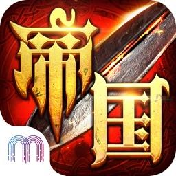帝国战争时代-罗马复兴