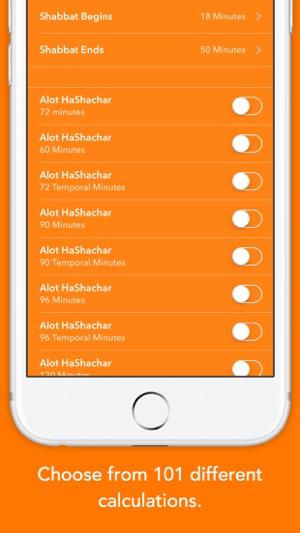 Ultimate Zmanim on the App Store