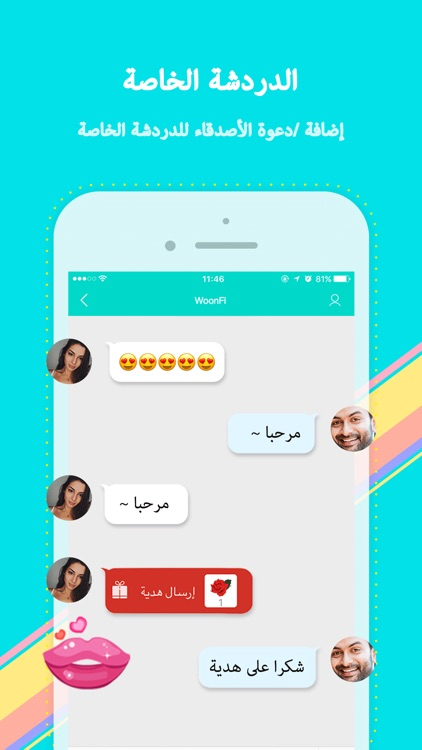 Yalla-Free Group Voice Chat screenshot-4