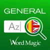 English Spanish Dictionary - General