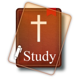Scofield Reference Bible Commentary and KJV Verses