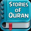 Stories of iQuran HD by ( Ibn Katheer ) Quran Hadith of Islam