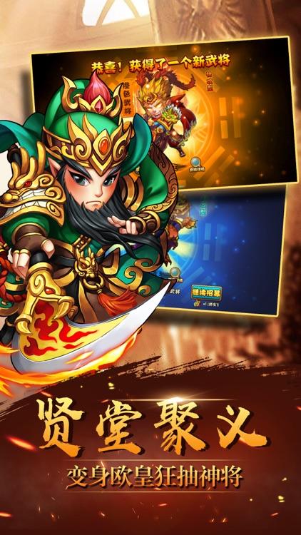 西游伏妖记-大圣归来卡牌对战妖魔 screenshot-3