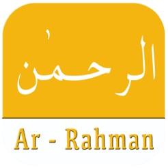 Surah Ar-Rahman Surah Rahman New on the App Store