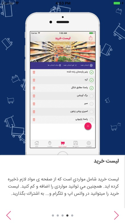 Food Land - غذا لند screenshot-3