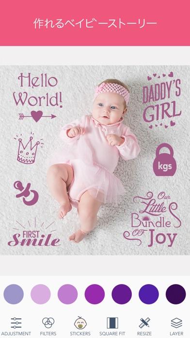 ベビーPicPoc - 妊娠&ベビーマイルストーンの写真 ScreenShot0