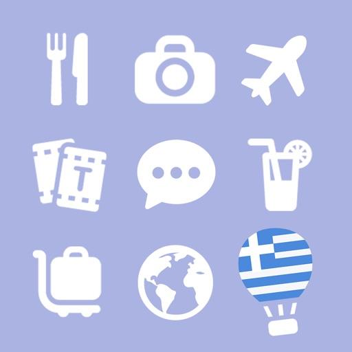 LETS Travel Greece! Speak Greek Phrase Guide Book