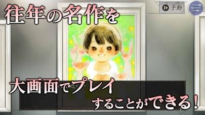 探偵 神宮寺三郎 Oldies(オールディーズ)のスクリーンショット3