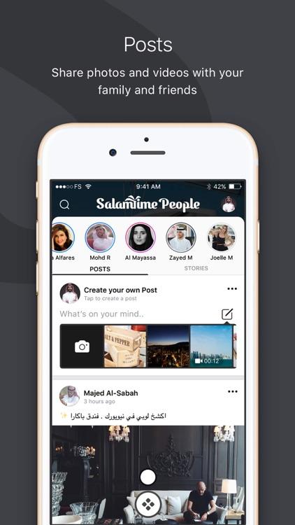 SalamTime - Social Network screenshot-3