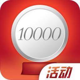 万千贷款-5分钟快速信用贷款平台