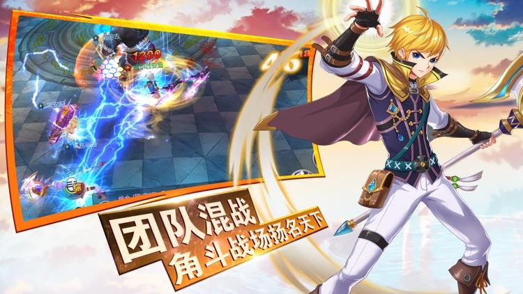 最后的守护者-3D魔幻冒险MMO