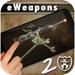 机枪模拟器 2 - 枪械 模拟器