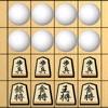 囲碁 vs 将棋 - 動画で話題の究極のカオス対戦アプリ