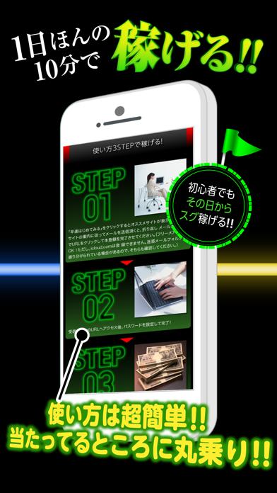 携帯 競艇 【携帯でボートレース】インターネットでの購入方法は?便利な機能も紹介!