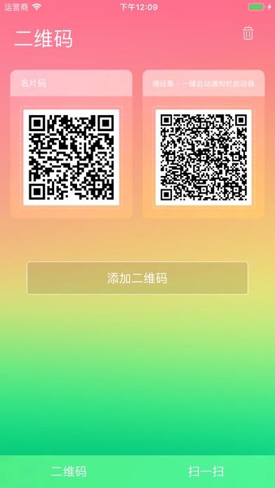https://is4-ssl.mzstatic.com/image/thumb/Purple118/v4/00/3c/ec/003cec6f-4a75-324f-131e-64737f9c862a/source/392x696bb.jpg