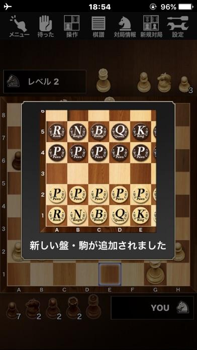 ザ・チェス ~Crazy Bishop~のスクリーンショット3
