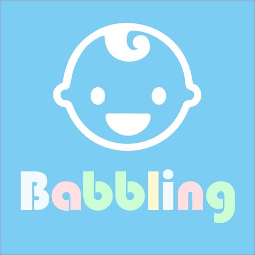 バブリング 子供、赤ちゃん(乳児・幼児)向け絵本・図鑑アプリ