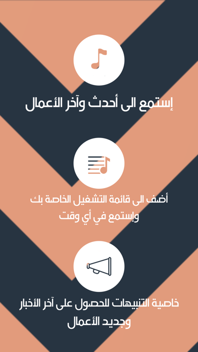 Yasser Bu3li | ياسر بوعليلقطة شاشة3