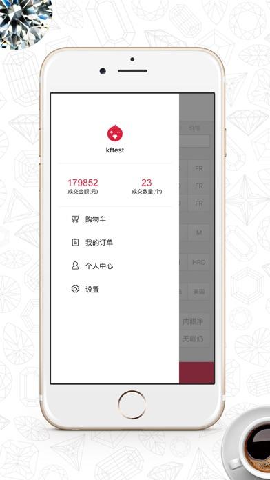 千丰服务 Screenshot