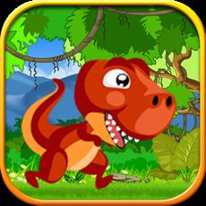 Activities of Dinosaur Run - Jurassic Era