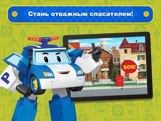 Поли Робокар: Машинки Роботы для iPad