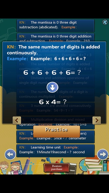 123 math in a primary school 2 screenshot-3