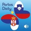 Korisne srbsko slovenske fraze