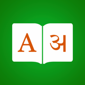 Hindi Dictionary Elite app review