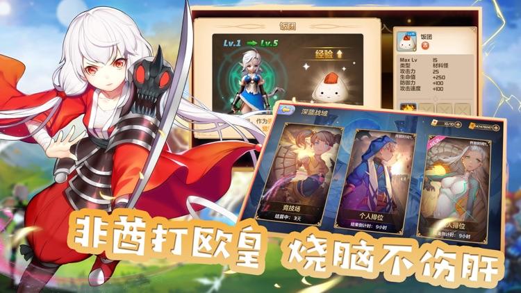 绝对灵域:回合制魔幻卡牌游戏