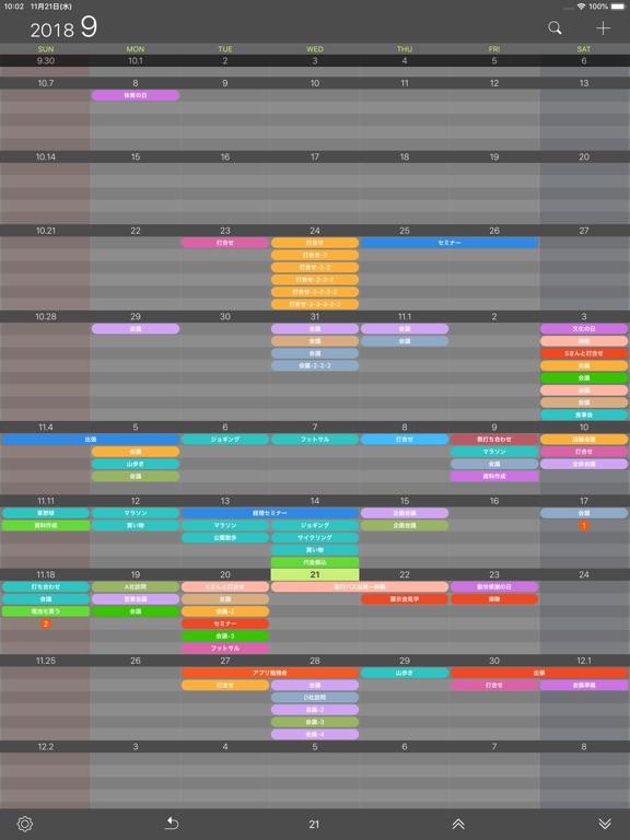 https://is4-ssl.mzstatic.com/image/thumb/Purple118/v4/02/e1/b9/02e1b96f-9b47-ff62-365f-30caf80a7cb3/source/576x768bb.jpg