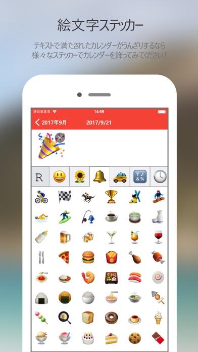 WidgetCal - カレンダー ウィジェットのスクリーンショット4