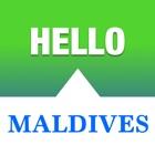 Bonjour Maldives icon