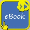 SpeakText for eBook