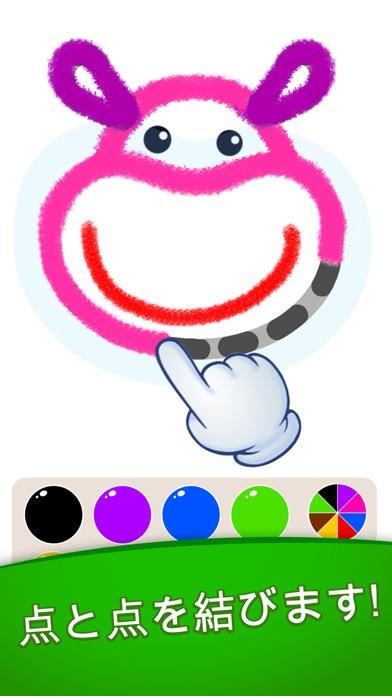 幼児 動物 色塗り お絵かき 塗り絵 学習 子供 ゲーム 3スクリーンショット2