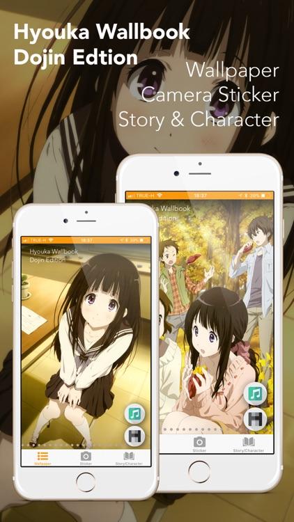 Hyouka Wallbook Anime