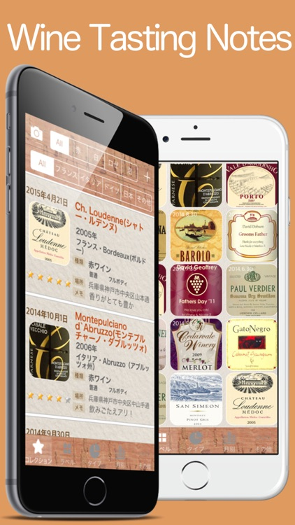 Wine Collection- Label scanner