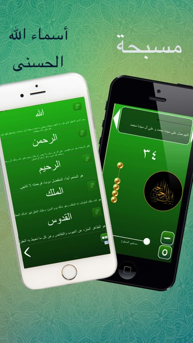 Screenshot for عرض اتجاه القبلة - القبلة in Denmark App Store