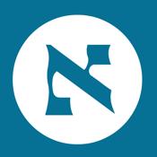 Haaretz English Edition app review