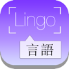 LingoCam: Real-Time Translator