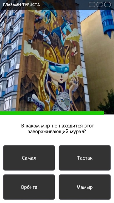 Photograd screenshot #7