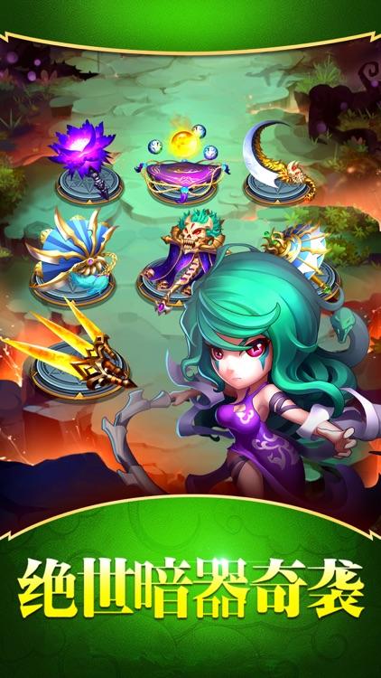 唐门传说-二次元玄幻卡牌对战手游 screenshot-3