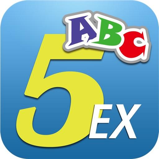 英文5分鐘專業版 Eng5 Ex