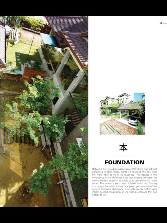 Santa Fe Magazine screenshot 10