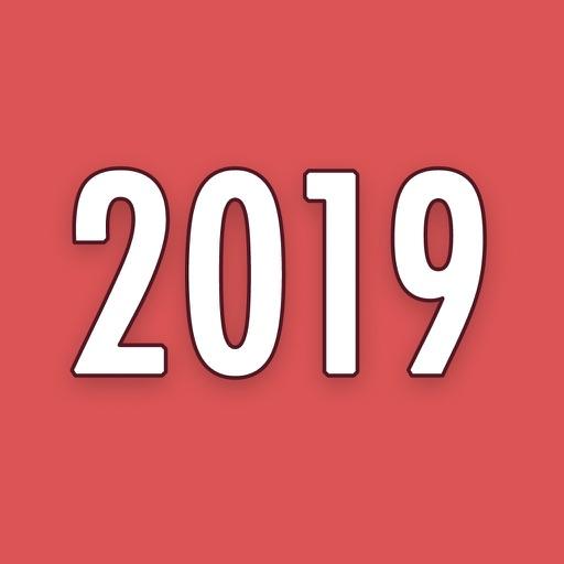 Happy new year 2019  تهاني سنة