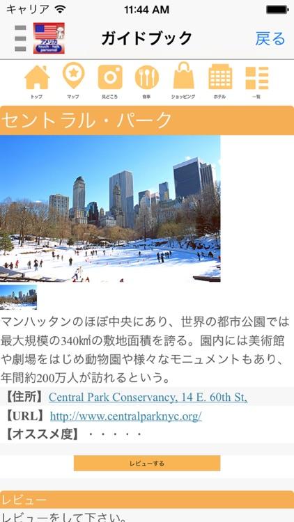 YUBISASHI USA touch&talk 【PV】 screenshot-3
